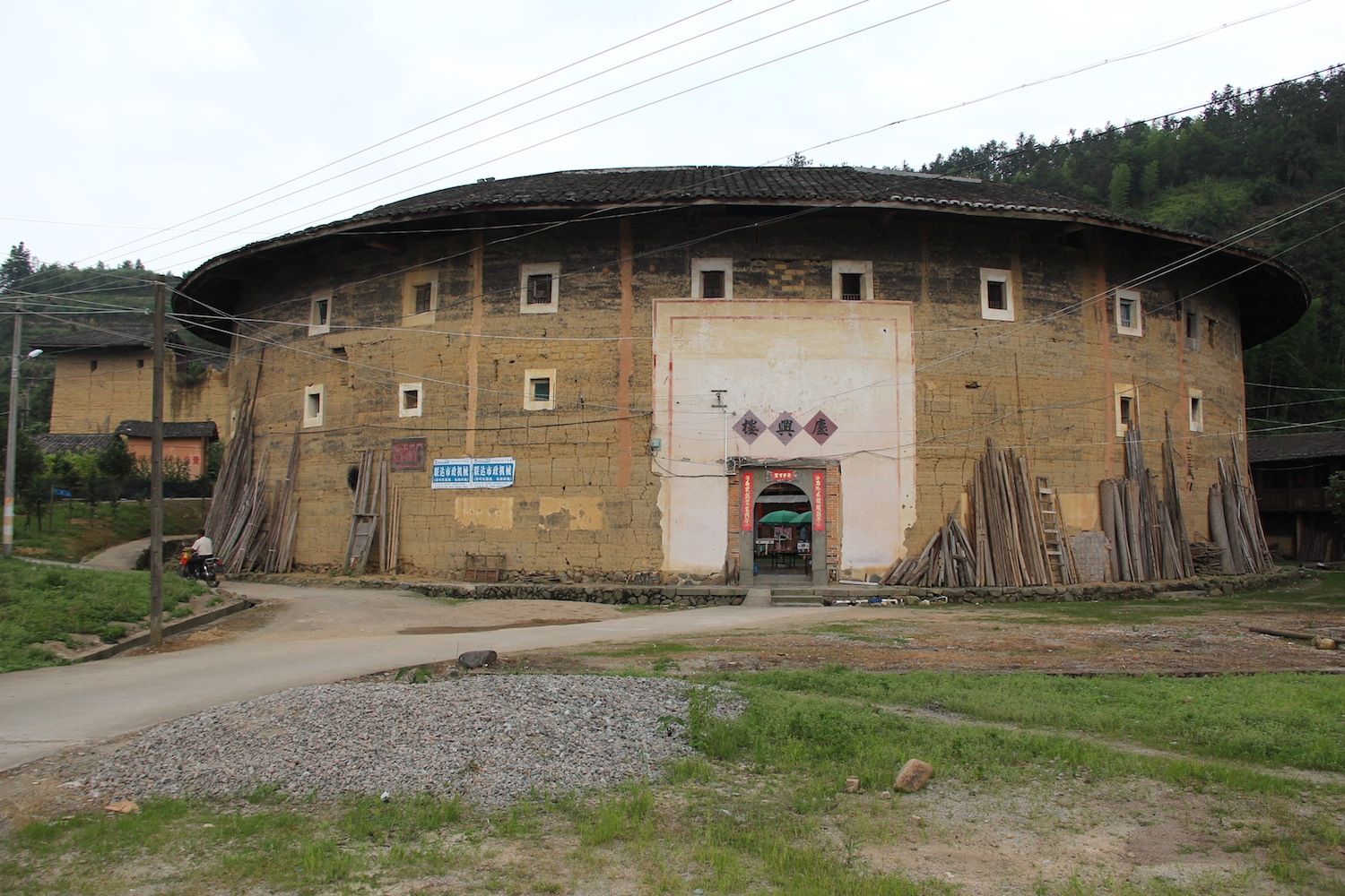 The Tulou we took over!
